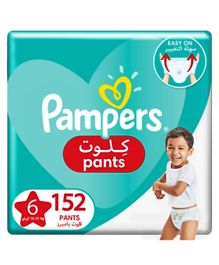 Pampers Pant Style Diapers Double Mega Box Size 6 - 152 Pieces