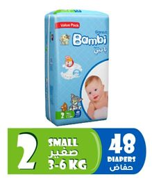 Sanita Bambi Baby Diapers Value Pack Size 2 - 48 Pieces