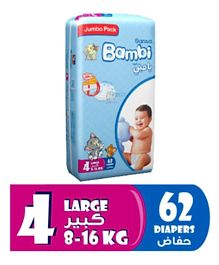 Sanita Bambi Baby Diapers Jumbo Pack Size 4 - 62 Pieces