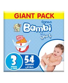 Sanita Bambi Baby Diapers Giant Pack Size 3 - 54 Pieces