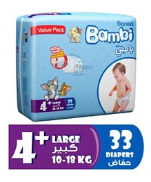 Sanita Bambi Baby Diapers Value Pack Size 4+ - 33 Pieces