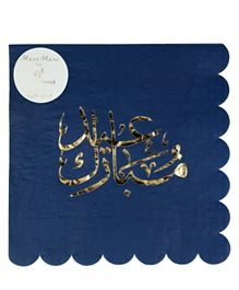 Party Camel Eid Mubarak Napkins - Pack of 16