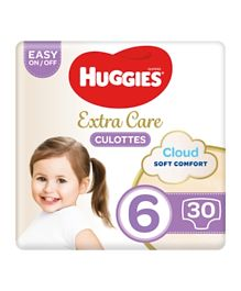 Huggies Active Baby Pants Diapers - 30 Pieces