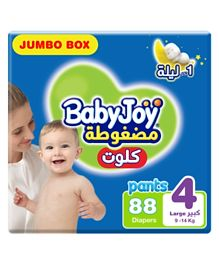 BabyJoy Cullotte Jumbo Pant Style Diaper Box Size 4 - 88 Pieces