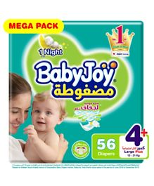 BabyJoy Compressed Diamond Pad Diaper Size 4 - 56 Pieces