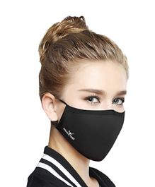 Urban Tribe M45K Anti Microbial Safety Face Mask - Black