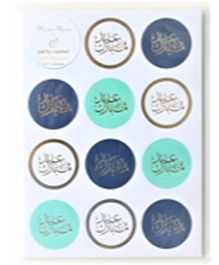 Party Camel Eid Mubarak Stickers - Pack of 10